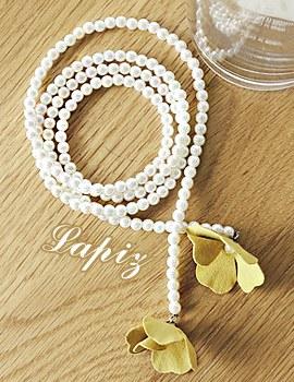 1043840 - <NE251-BC20>ラピッズ真珠お花ネックレス