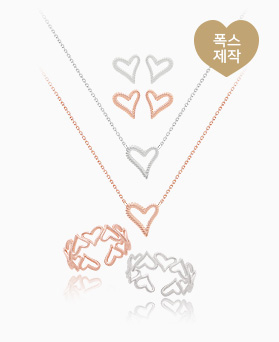 1046483 - <JS52_BH00> 【当日出荷】【ネックレス+ピアス+リング] [シルバー]ダウニングハートセット