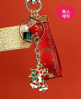 1049113 - <AP0492> [ハンドメード]マジッククリスマスキーリング