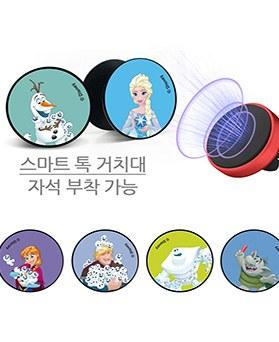 1049739 - [ディズニー正規品】冬の王国雪スマートトーク