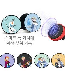 1049756 - [ディズニー正規品】冬の王国漫画スマートトーク
