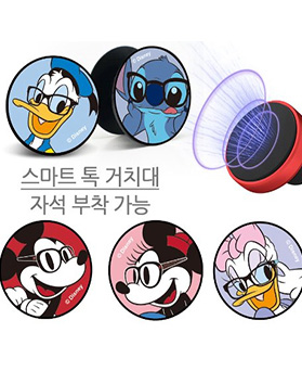 1049769 - [ディズニー正規品】ミッキーと仲間たちグレイシススマートトーク