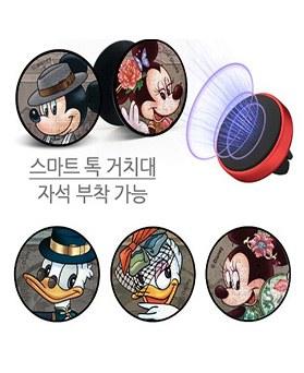 1049773 - [ディズニー正規品】チャイニーズスマートトーク
